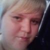 Аня, 25, Бобровиця