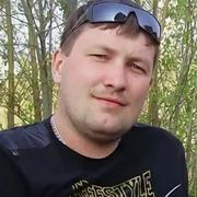 прокоп 42 Мирный (Архангельская обл.)