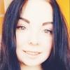 Евгения, 18, г.Новосибирск