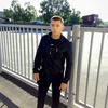 Andrey, 31, Yelizovo