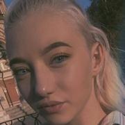 Юлия 19 лет (Весы) Анкара