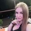 Анастасия, 26, г.Днепр