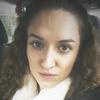 Лина, 21, г.Прага