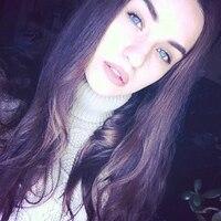Nastija, 24 года, Близнецы, Челябинск