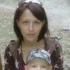 Екатерина, 25, г.Карталы