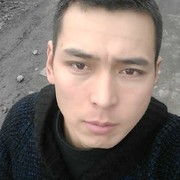 шома 29 Бишкек