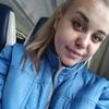 Марина 😊, 20, г.Нижний Новгород
