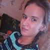 Svetka Nevyarovich, 22, Valozhyn