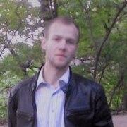 Lucius Vorenus 32 Київ