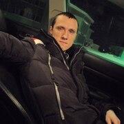 Сергей 31 год (Водолей) Сургут