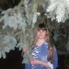 Наталья, 32, г.Балашов