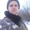Игорь, 24, Первомайськ