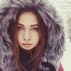 Yana, 26, Lutuhyne