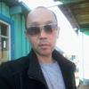 Александр, 35, г.Богородское (Хабаровский край)