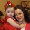 Екатерина, 34, г.Мирноград