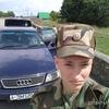 Евгений, 21, г.Новогрудок