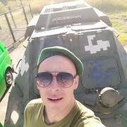 Дмитрий 30 Бердянск