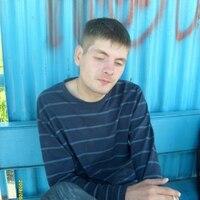 Дмитрий, 32 года, Дева, Тула