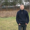 Дмитрий, 37, г.Шенкурск