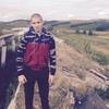 Даня, 19, г.Красноярск