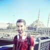 PENA, 24, г.Анкара