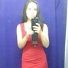Анастасия, 21, г.Чита