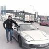 Amir, 22, г.Вена