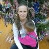 екатерина, 31, г.Вологда