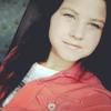ЮЛИЯ, 19, г.Гомель