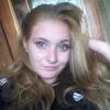 анастасия, 21, г.Новоалтайск