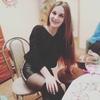 Ксения, 20, г.Ярославль