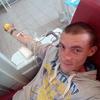 Андрей, 22, г.Кременчуг
