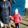 валентина, 59, г.Пермь