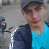 Дмитрий, 19, г.Донецк