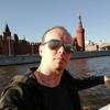 Alex, 28, г.Волжский (Волгоградская обл.)