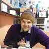 Александр, 41, г.Уссурийск