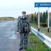 Сергей, 59 лет, Козерог, Северодвинск