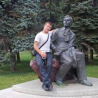 сергей, 28 лет, Рак, Ижевск