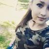 алина, 16, г.Бишкек