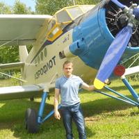 Артем, 31 год, Рыбы, Ульяновск
