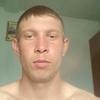 Александр Олегович, 24, г.Чита