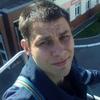 Dima, 33, Priluki