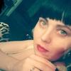Татьяна, 32, г.Полысаево