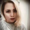 Ariadna, 18, г.Челябинск