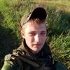 Владислав, 21, г.Калининград