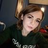 Yana, 28, Kurganinsk