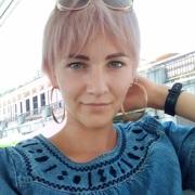 Екатерина 30 Кривой Рог