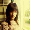 Юлия, 23, Фастів