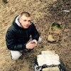 Никита, 39, г.Екатеринбург