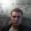 Дмитрий, 18, г.Петропавловск-Камчатский